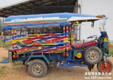 老挝嘟嘟车