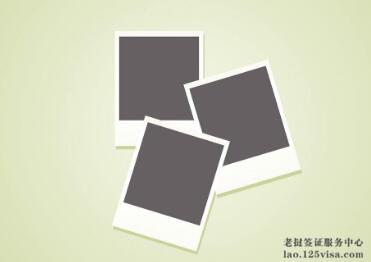 老挝签证照片尺寸