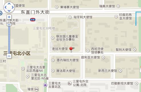 老挝驻北京大使馆签证中心