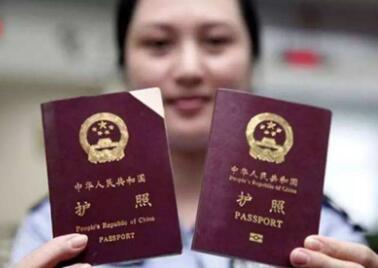 旧护照签证能否配合新护照一起使用?