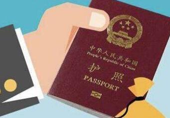 去老挝旅游可以办理落地签吗?