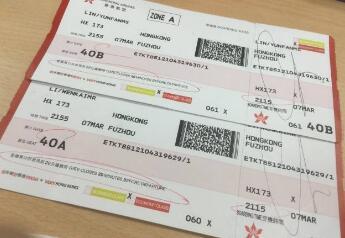 办老挝签证需要提供往返机票订单吗?