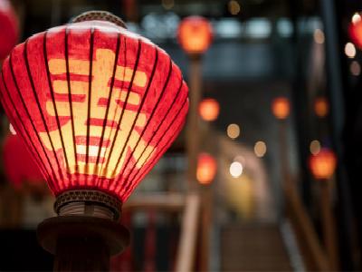 【温馨提示】春节期间老挝北部六省中资企业及人员注意安全